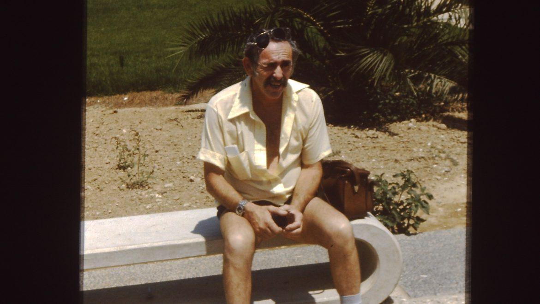 אריק היימן   נולד:14.4.1930נפטר:  23.2.2016