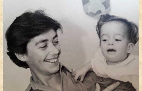 מסלני דבורי נולדה :1933  נפטרה : 9.3.1967