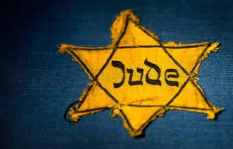 """טקס יום השואה תשע""""ז"""