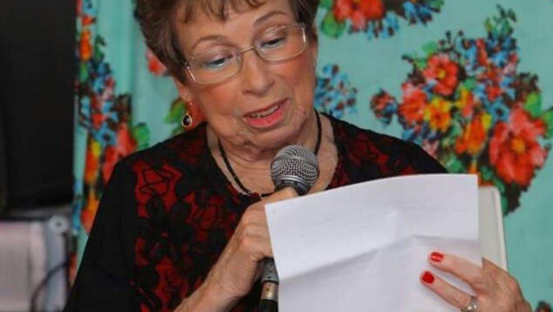 יהודית אילת  נולדה: 13.8.1931 נפטרה : סוכות 2018