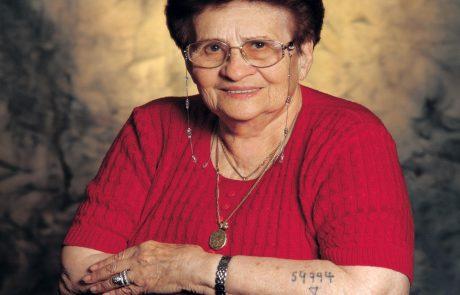 טבעת המתכת הישנה שמספרת את סיפורה של מרים נבו מאושוויץ – (ערוץ 10)