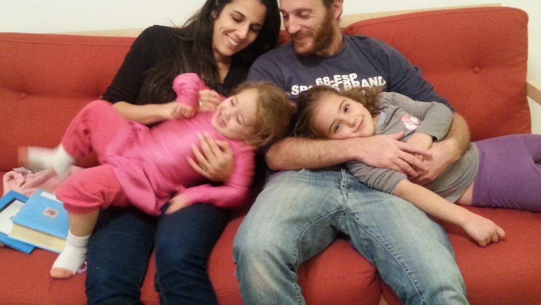 משפחת גור