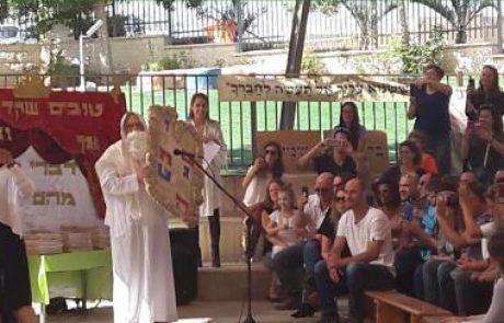 טקס קבלת ספר התורה – שכבה ב' יובלי הנגב