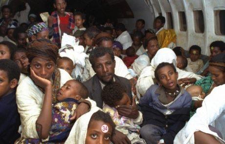 """יום שישי – 19.10 – שחרית שישי  """"שיעור מולדת"""" – מפגש ייחודי ומרתק על  סיפור המבצעים להעלאת יהודי אתיופיה."""