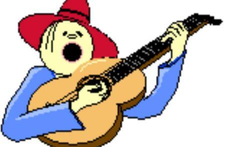 מועדון זמר משירי רחל שפירא