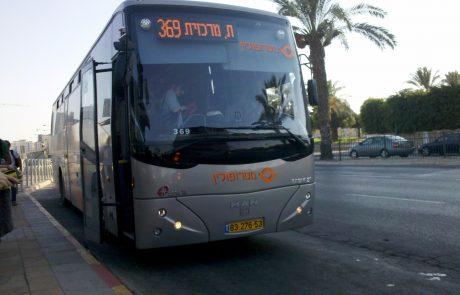 תכנון מסוף אוטובוסים