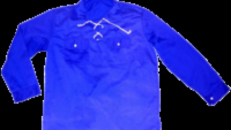 הדף הכחול – דביר