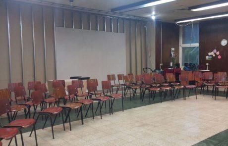 סיכום ישיבה – ועדה מוניציפלית מה13.12.16