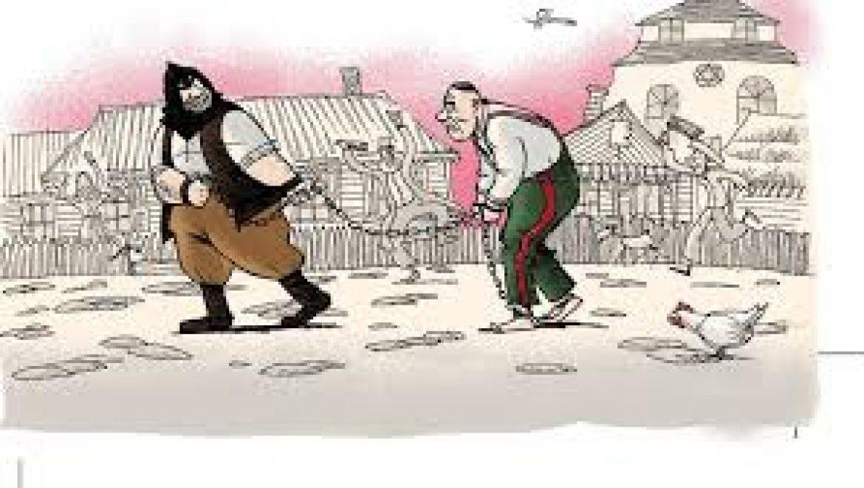 המגילה של איציק מאנגער – מחזה המבוסס על סיפור מגילת אסתר 1983