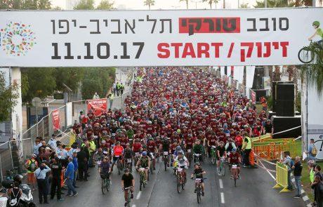 הצוקרמנים בסובב תל-אביב 2017