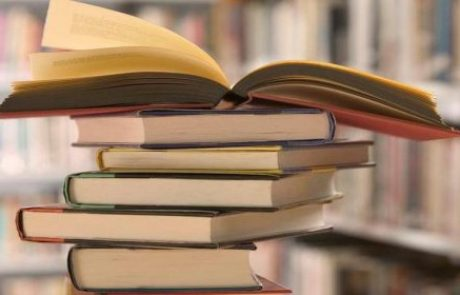 """""""תולעת ספרים"""" ספרים חדשים בספריה"""